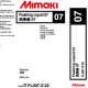 Mimaki Flushing Liquid 07 220ml Cartridge